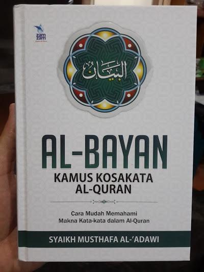 Buku Al-Bayan Kamus Kosakata Al-Qur'an Cover