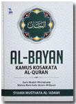 Buku Al-Bayan Kamus Kosakata Al-Qur'an