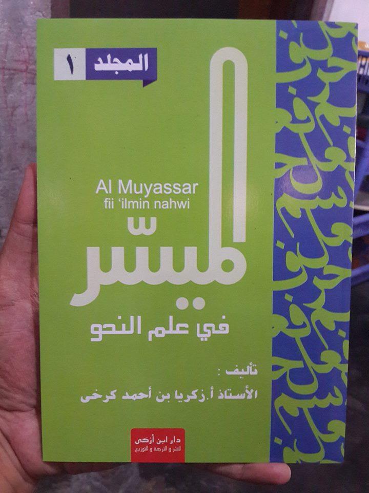 Kitab Bahasa Arab Al-Muyassar Fi Ilmin Nahwi 1 Cover