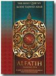 Al-Quran Al-Fatih Plus Talking Pen