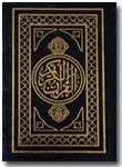 Al-Qur'an Saku Beirut Hard Cover