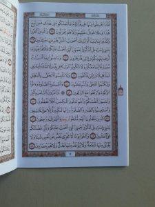 Al-Quran Al Karim Mushaf Per Juz Set 30 Jilid isi