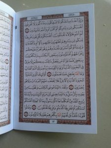 Al-Quran Al Karim Mushaf Per Juz Set 30 Jilid isi 2