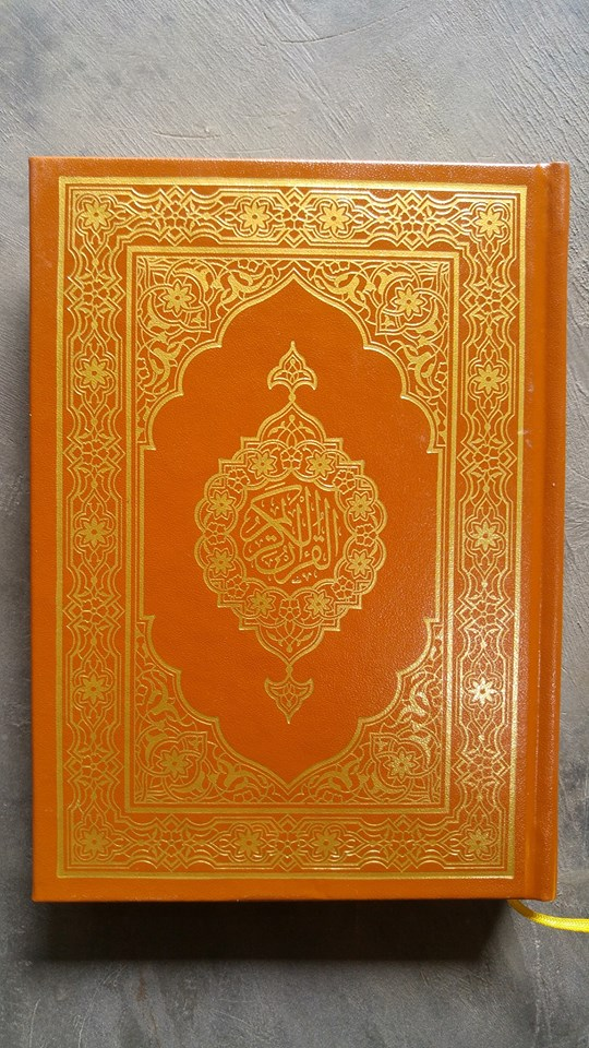 Al-Quran Mushaf Asli Madinah Ukuran B6 cover