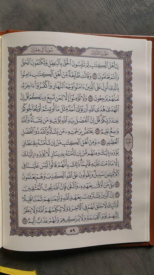 Al-Quran Mushaf Asli Madinah Ukuran B6 isi