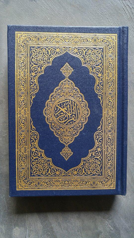 Al-Qur'an Mushaf Asli Madinah Ukuran A6 cover