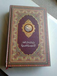 Al-Qur'an Tarjamah Tafsiriyah Memahami Makna Al-Quran cover
