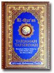 Al-Qur'an Mushaf Tarjamah Tafsiriyah Memahami Makna Al-Quran