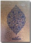 Al-Qur'an Saku Dan Ilmu Tajwid Ma'sum