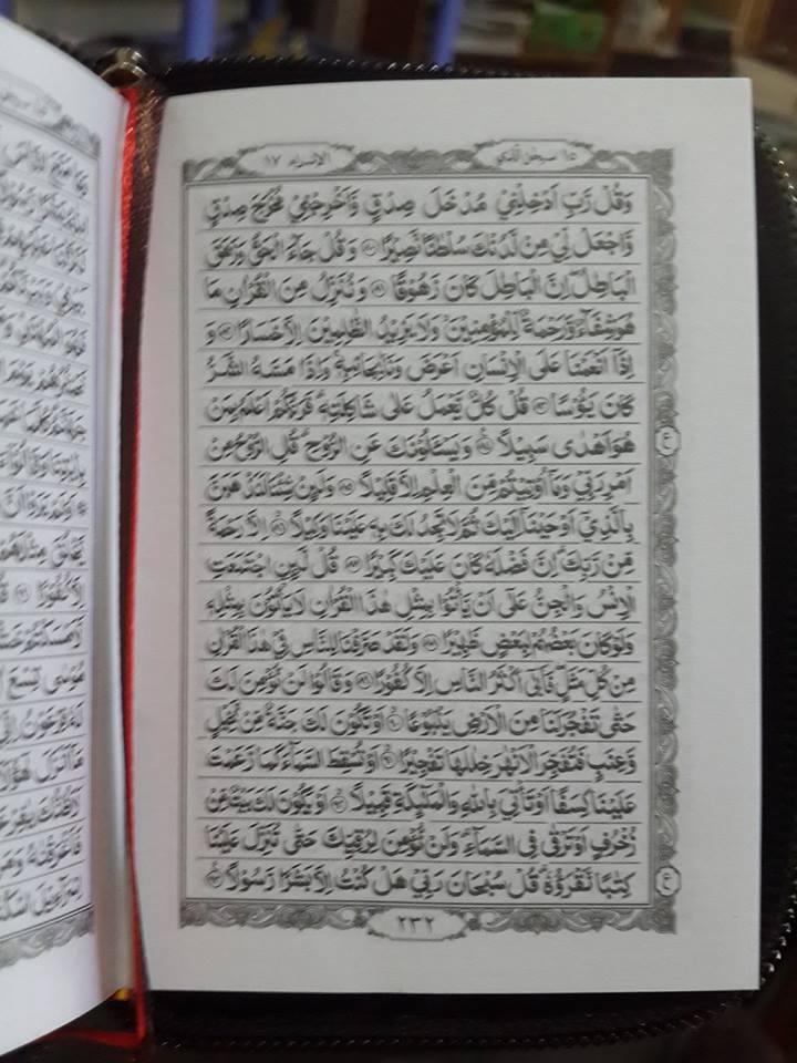 Al-Qur'an Saku Dan Ilmu Tajwid Resleting Ma'sum Isi