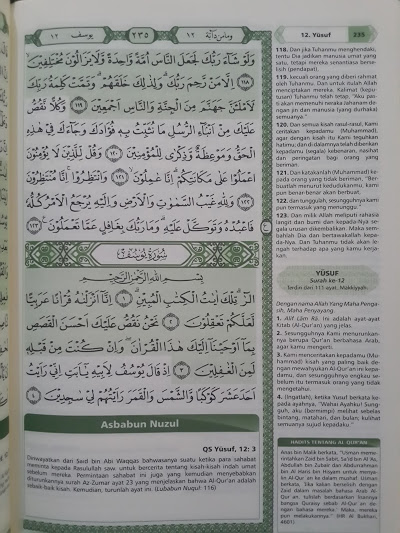 Al-Qur'an Syaamil Terjemah Versi Cordova Ukuran A5 Isi 2