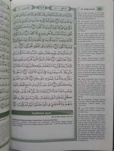 Al-Qur'an Syaamil Terjemah Versi Cordova Ukuran A5 Isi