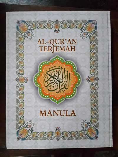 Al-Qur'an Terjemah Manula Al-Qur'an Ukuran Jumbo Cover