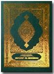 Al-Qur'an Terjemah Tafsir Al-Muyassar