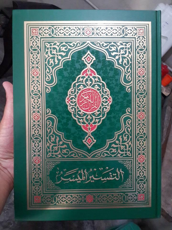 Al-Qur'an Terjemah Tafsir Al-Muyassar Mushaf Madinah Cover 2