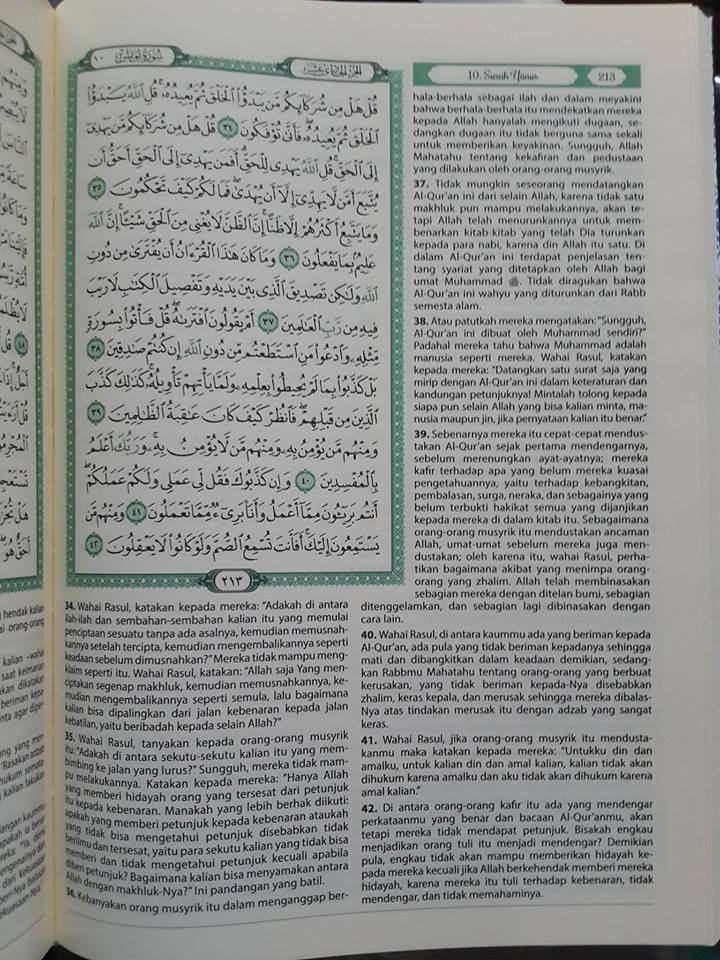 Al-Qur'an Terjemah Tafsir Al-Muyassar Mushaf Madinah Isi