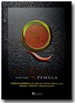 Al-Qur'an Untuk Pemula Panduan Baca Quran Semua Usia