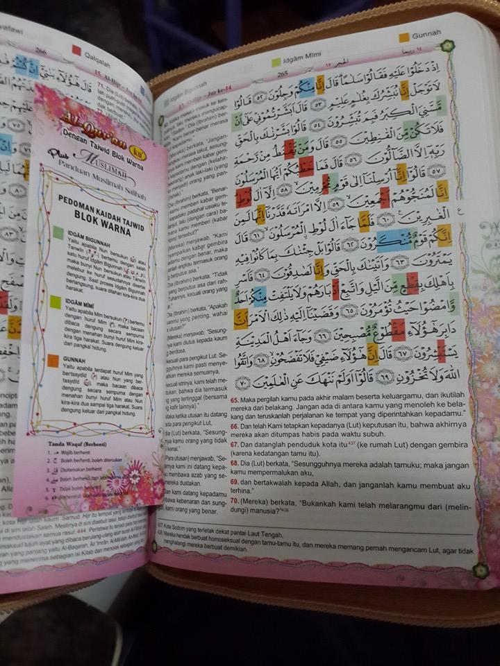 Al-Quranku Dengan Tajwid Blok Warna Muslimah Isi 3