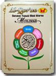 Al-Quranku Dengan Tajwid Blok Warna Muslimah