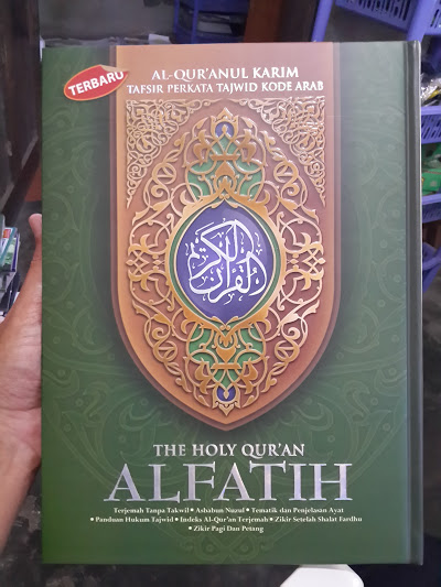 Al-Qur'an Tafsir Perkata Tajwid Kode Al-Fatih A4 Cover