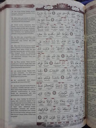 Al-Qur'anul Karim Tafsir Perkata Tajwid Kode Al-Fatih A5 Isi