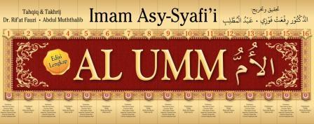 Buku Al-Umm Imam Asy-Syafi'i Edisi Lengkap Set