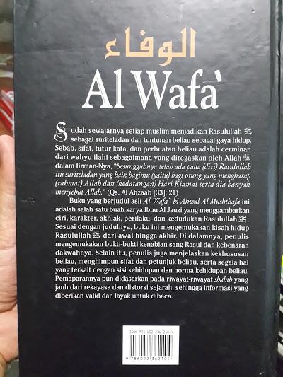 Buku Al-Wafa Sejarah Nabi Berdasarkan Riwayat Cover 2
