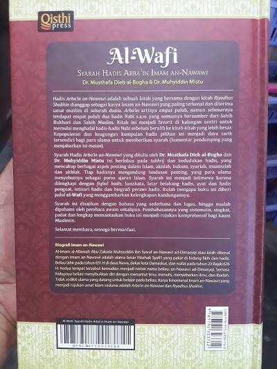 Buku Al-Wafi Syarah Hadis Arbain Imam An-Nawawi Cover 2