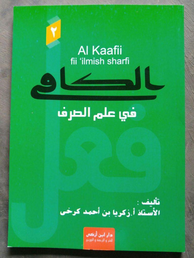 Kitab Al Kaafii Fii 'Ilmish Shorfi (3 Jilid) cover 2