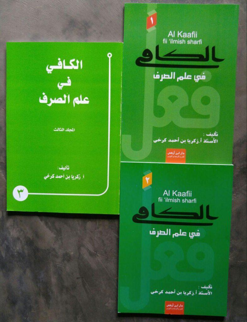 Kitab Al Kaafii Fii 'Ilmish Shorfi (3 Jilid) cover