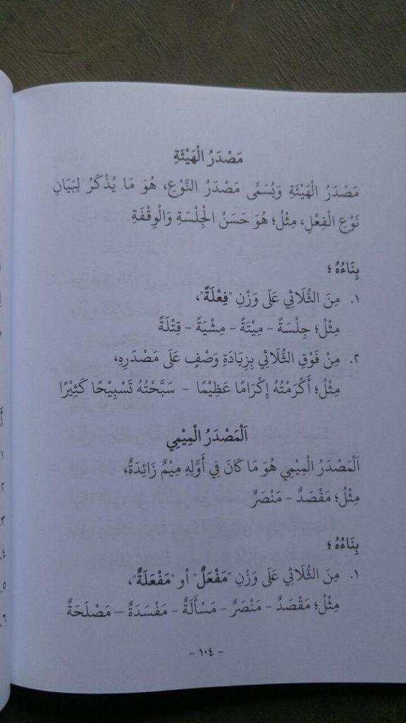 Kitab Al Kaafii Fii 'Ilmish Shorfi (3 Jilid) isi 2