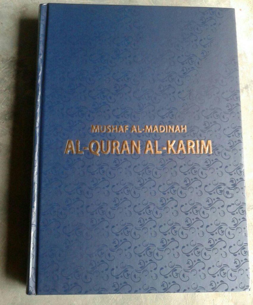 Al-Quran Al-Karim Mushaf Al-Madinah A4 cover 2