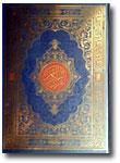 Al-Quran Al-Karim Mushaf Al-Madinah A4