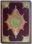 Al-Qur'an Beirut Impor Ukuran A5