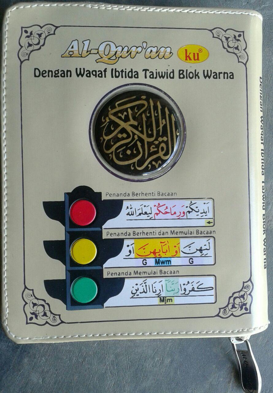 Al-Quran Mushaf Dengan Waqaf Ibtida Tajwid Blok Warna cover