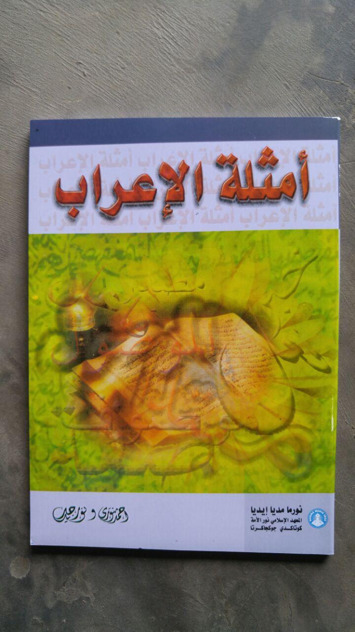 Kitab Amtsilatul I'rab cover