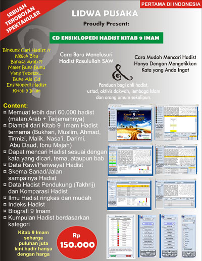 Software CD Hadits 9 Imam