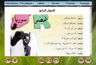 """CD Multimedia Interaktif Belajar Bahasa Arab """"Arabindo"""" 3 In 1"""