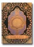 Al Quran Syamil Terjemah Tajwid