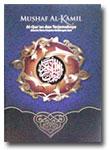 Al-Qur'an Mushaf Al-Kamil