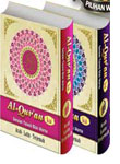 AQ015-Alquran-Terjemah-Per-Kata-Dengan-Blok-Warna