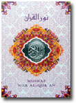 Al-Quran Nur Raudah
