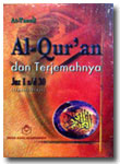 Al-Qur'an Dan Terjemahnya Serta Transliterasi At-Tanzil