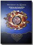 Mushaf Al-Kamil: Al-Qur'an Dan Terjemahnya