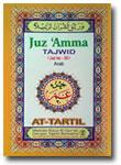 Al-Quran Saku Juz Amma Tajwid Tartil