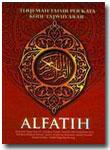 Al-Qur'an Tafsir Perkata Tajwid Kode Al-Fatih
