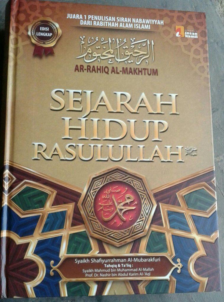 ar-rahiq-al-makhtum-sejarah-hidup-rasulullah-cover-2