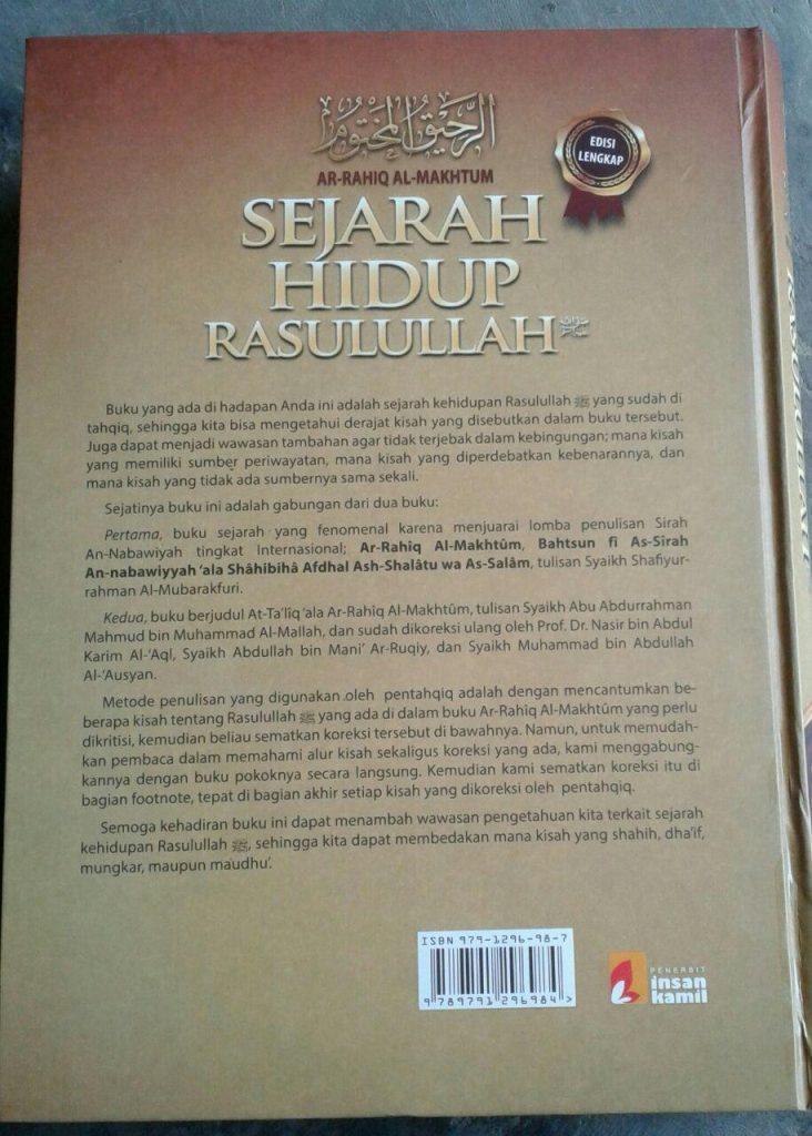 ar-rahiq-al-makhtum-sejarah-hidup-rasulullah-cover