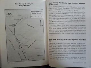 Buku Ar-Rahiq Al-Makhtum Sirah Nabawiyah Sejarah Nabi Isi