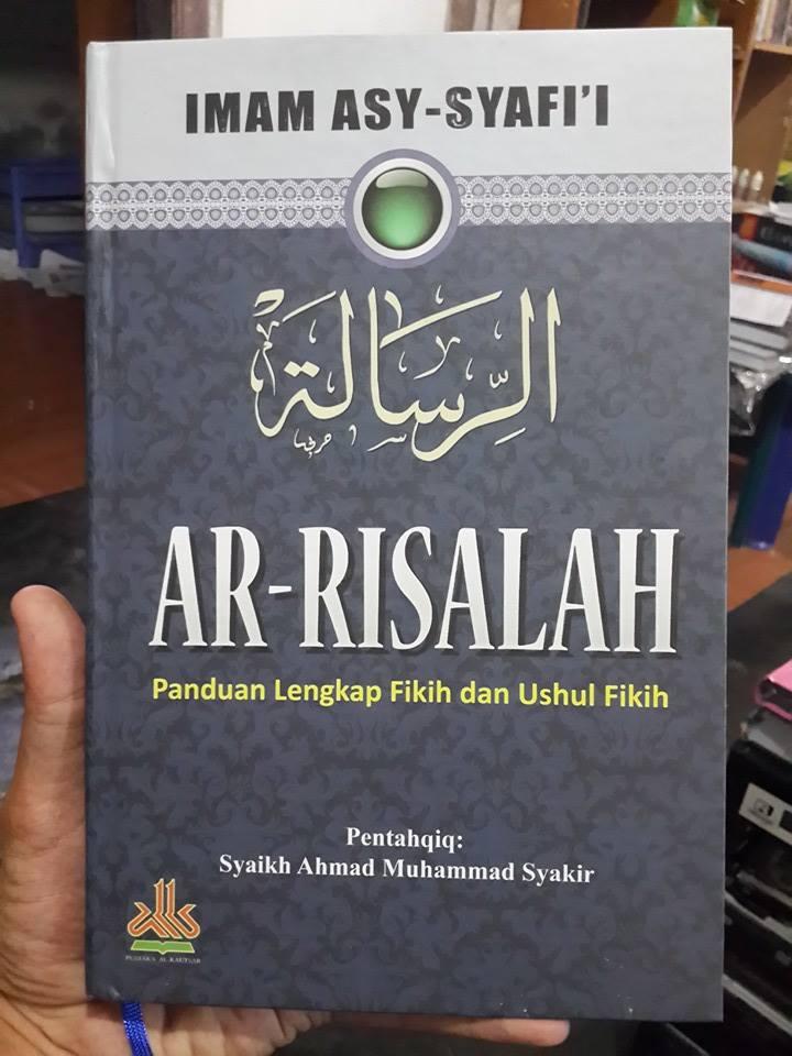 Buku Ar-Risalah Panduan Lengkap Fikih Dan Ushul Fikih Cover